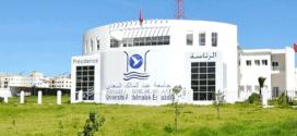 تعيين استيتو رئيسا بالنيابة لجامعة عبد المالك السعدي بتطوان