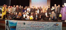 شعراء من سبعة دول عربية وأجنبية يشاركون في المهرجان المتوسطي للشعر بالمضيق