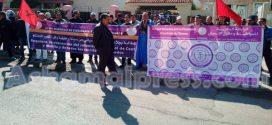 منع وقفة احتجاجية للمطالبة باسترجاع سبتة ومليلية