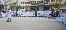ممرضون غاضبون يحتجون أمام مقر ولاية طنجة