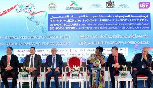 انطلاق فعاليات المنتدى الإفريقي الثاني للرياضة المدرسية بطنجة