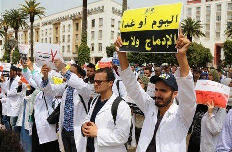 الأساتذة المتعاقدون يخرجون في مسيرة احتجاجية تخليدا لذكرى فاتح ماي
