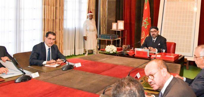 الملك محمد السادس يستقبل أعضاء الحكومة في صيغتها الجديدة بعد إعادة هيكلتها