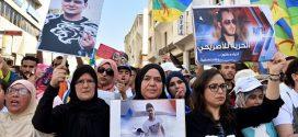 حقوقيون يدعون للاستجابة لمطالب معتقلي الريف المضربين عن الطعام بسجن طنجة