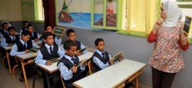 """وزارة التربية الوطنية تعتمد 4 لغات في """"المنهاج الدراسي"""" الجديد"""