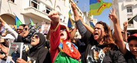 المجلس الوطني لحقوق الإنسان يستقبل عائلات معتقلين على خلفية أحداث الحسيمة