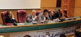 ندوة بطنجة ترصد التوجهات الحديثة لمحكمة النقض في المنازعات العقارية