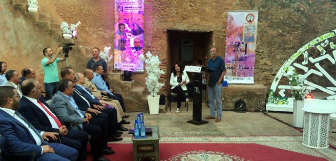انطلاق الدورة 34 من المهرجان الوطني للشعر المغربي الحديث بشفشاون