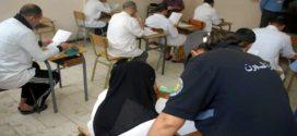 مندوبية السجون تكشف عدد النزلاء الحاصلين على شهادة البكالوريا