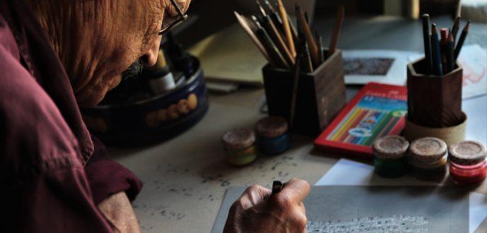 عبد الحميد الزبير.. فنان متعدد المواهب قل نظيره