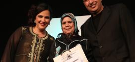 مهرجان النكور للمسرح بالحسيمة يختتم فعالياته بتكريم الفنانة سعاد صابر