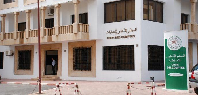 المجلس الأعلى للحسابات يكشف اختلالات تدبير الشأن العام المحلي بجهة طنجة