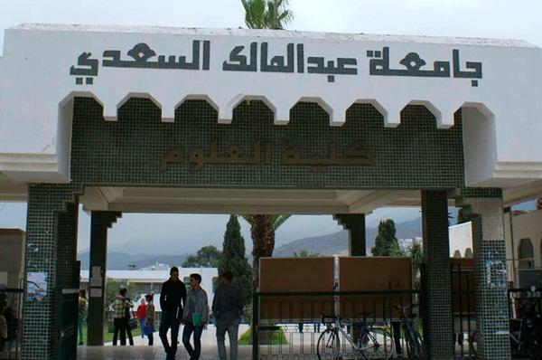 كلية العلوم بتطوان تنظم أبوابا مفتوحة لاستقبال وإدماج أزيد من 1900 طالب جديد