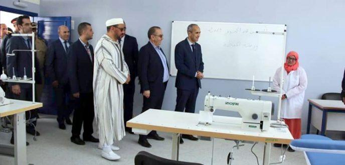 افتتاح مركز دار الضمانة السوسيو تربوي للتأهيل والادماج المهني بوزان
