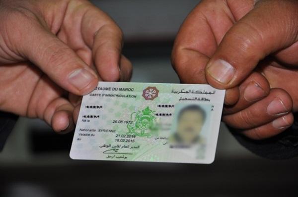 مديرية الأمن تطلق جيلا جديدا من بطاقة التعريف الإلكترونية بداية العام المقبل