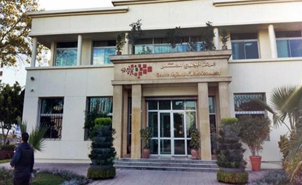 تعيين محمد غسان بوهيا مديرا للمركز الجهوي للاستثمار لجهة طنجة