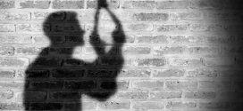ظاهرة الانتحار تعصف من جديد بعشريني بمدينة تطوان
