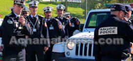 مديرية الأمن تمدد أجل الترشيح لاجتياز مختلف المباريات الخارجية لولوج أسلاك الشرطة