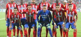 المغرب التطواني يمنى بالهزيمة الأولى هذا الموسم أمام الفتح الرباطي بنتيجة 1-0