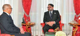 جلالة الملك محمد السادس يعين أعضاء اللجنة الخاصة بالنموذج التنموي