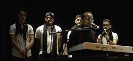 """مهرجان """"رياس"""" للموسيقى بالحسيمة يحتفي بالإبداعات الموسيقية الأمازيغية"""