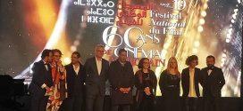 طنجة تحتضن المهرجان الوطني الحادي والعشرون للفيلم شهر مارس القادم