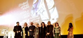 مهرجان طنجة للفيلم يكرم وجوها بارزة في السينما المغربية