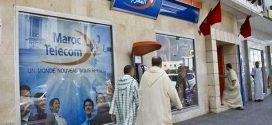 """شركة """"وانا"""" التابعة للهولدينغ الملكي تتنازل عن شكايتها ضد """"اتصالات المغرب"""""""