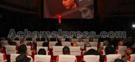 دعوات لإعادة فتح قاعات السينما والعروض الفنية في الأقاليم غير الموبوءة