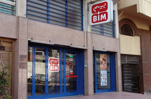 """أسواق """"بيم"""" التركية تتسبب في إغلاق 60 محل تجاري داخل كل حي مغربي"""