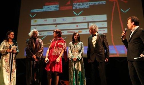 تطوان تحتضن مهرجان لسينما البحر الأبيض المتوسط مارس القادم