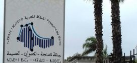 مجلس جهة طنجة يخصص 20 مليون درهم لدعم الساكنة المتضررة