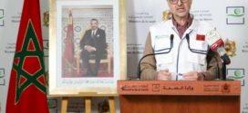 وزارة الصحة تكشف أسباب ارتفاع الوفيات بالمغرب بسبب فيروس كورونا