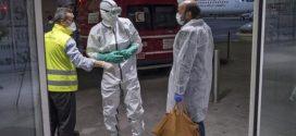 ارتفاع عدد الوفيات بسبب فيروس كورونا إلى 33 وعدد الاصابات يصل الى 534 حالة
