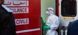 """تسجيل 1240 إصابة جديدة بـ""""كورونا"""" و1361 حالة شفاء في 24 ساعة"""