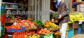 مندوبية التخطيط تسجل انخفاضا في أثمان المواد الغذائية بتطوان والحسيمة