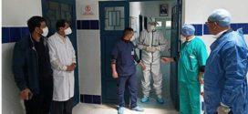 تسجيل 24 حالة مؤكدة جديدة بالمغرب ترفع العدد الإجمالي إلى 7556حالة
