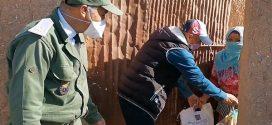 مندوبية التخطيط: 60٪ من الأسر المغربية واجهت صعوبات في تلقي دعم الدولة