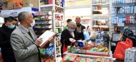 عمليات المراقبة خلال شهر رمضان تسفر عن حجز 225 طنا من المواد الغذائية الفاسدة