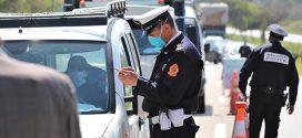 إيقاف شرطي متورط في نقل أسرة من طنجة إلى تطوان مقابل مبلغ مالي