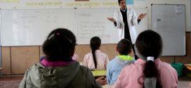 وزارة تعليم تكشف حقيقة اعتمادها التعليم عن بعد في الدخول المدرسي المقبل