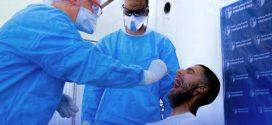 """اكتشاف 3 حالات جديدة مصابة بفيروس """"كورونا"""" داخل فريق اتحاد طنجة"""