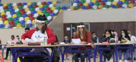 انطلاق امتحانات البكالوريا بمختلف مدن المملكة وسط أجواء استثنائية
