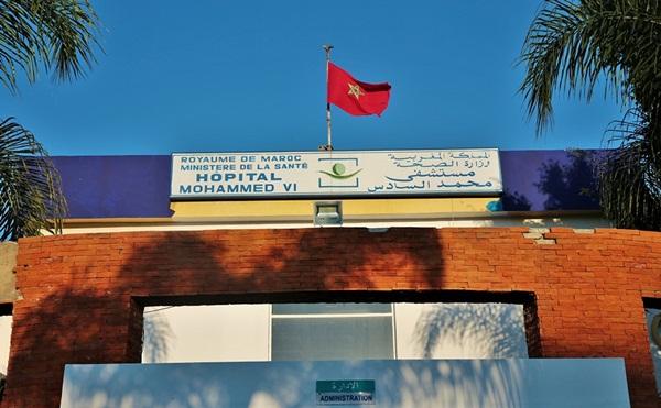 """مستشفى محمد السادس بطنجة يحدث فضاء خاصا لتواصل عائلات مرضى """"كورونا"""" مع الأطباء"""