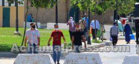 وزارة الصحة تدعو المغاربة بعدم الخروج من المنازل إلا للضرورة