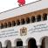 وزارة التعليم تعلن عن تمديد آجال المشاركة في الحركة الانتقالية الوطنية