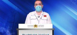 وزارة الصحة: ممارسة الجنس ينقل فيروس كورونا والكحول لا يحمي من العدوى