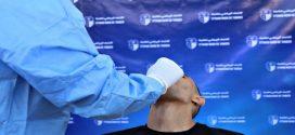 كورونا يصيب 24 لاعبا وإداريا في صفوف فريق اتحاد طنجة