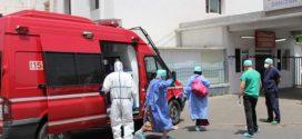 18 حالة وفاة و1230 إصابة و1157حالة حالة شفاء من كورونا بالمغرب