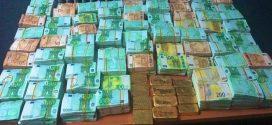 ضبط 20 كيلوغرام من الذهب ومليونين ونصف أورو لدى عصابة إجرامية